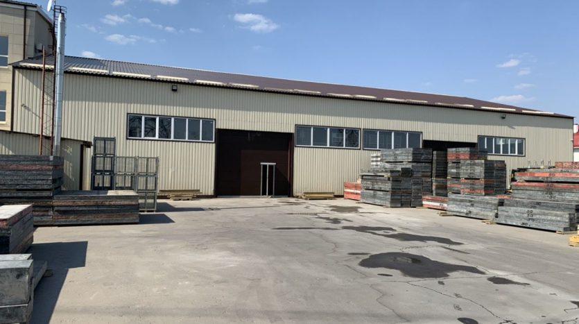 Administrative warehouse complex