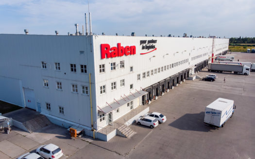 "The warehouse complex ""Raben Ukraine"""