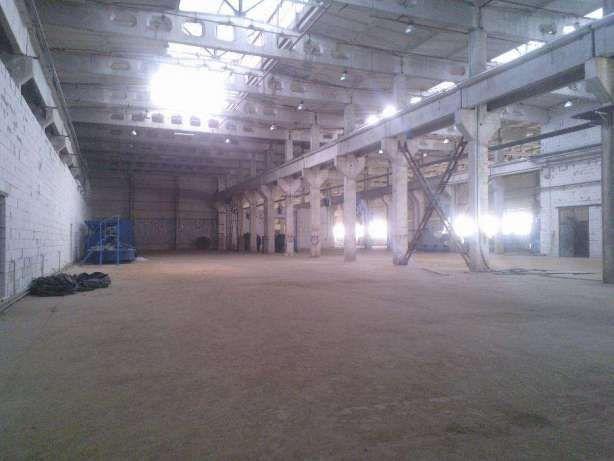 Warehouse - 11