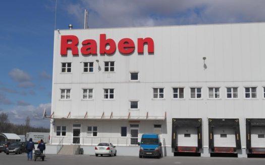 """The warehouse complex """"Raben Ukraine"""""""