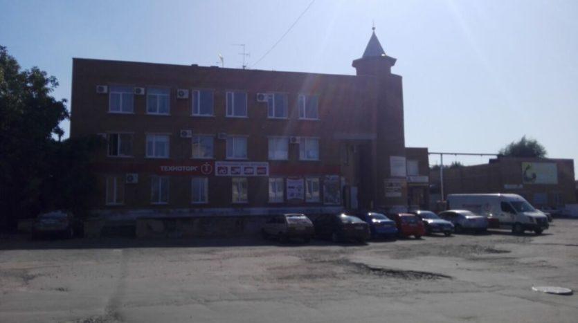 Складской комплекс