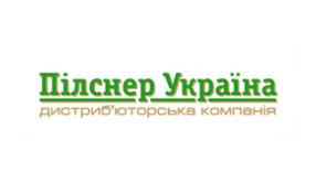Пилснер-Украина