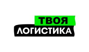 Tvoya Logistika