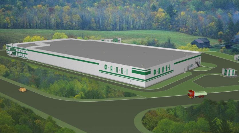 Pharmaceutical warehouse «FALBI» Dragon Capital - 3