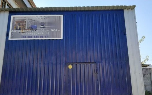 Rent – Warm warehouse, 1000 sq.m., Kulinichi