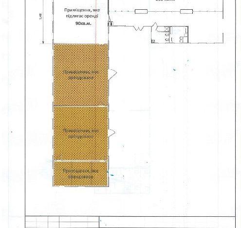 Оренда - Сухий склад, 250 кв.м., м Стрий