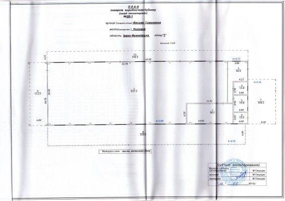 Satılık - Kuru depo, 1087 m2, Kolomyia - 2