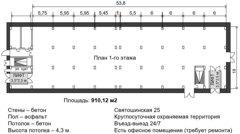 6510 m2 depo kompleksinin kiralanması. Kiev Şehri - 8