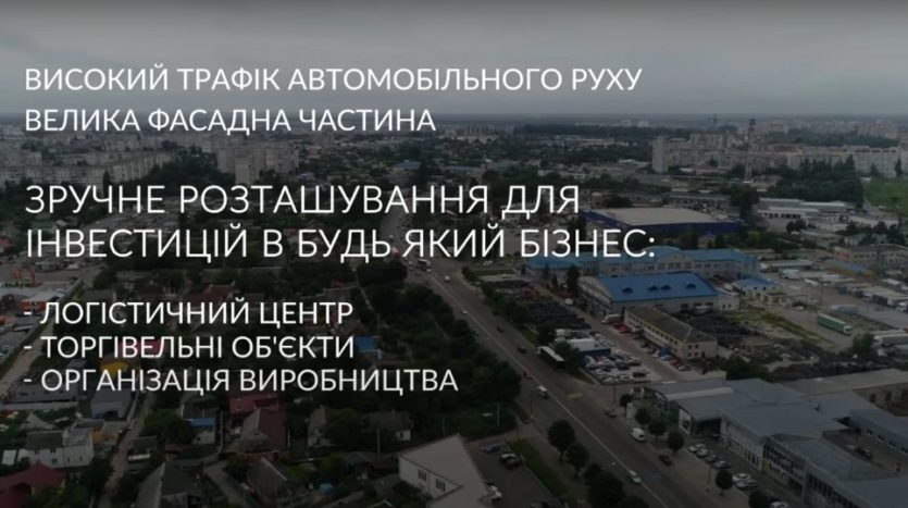 Продажа - Теплый склад, 8000 кв.м., г. Житомир - 3