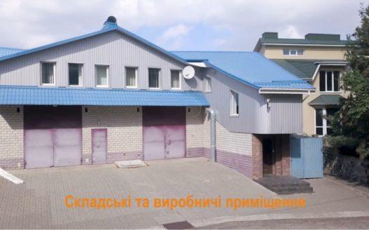 Kiralık – Kuru depo, 140 m2, Rivne