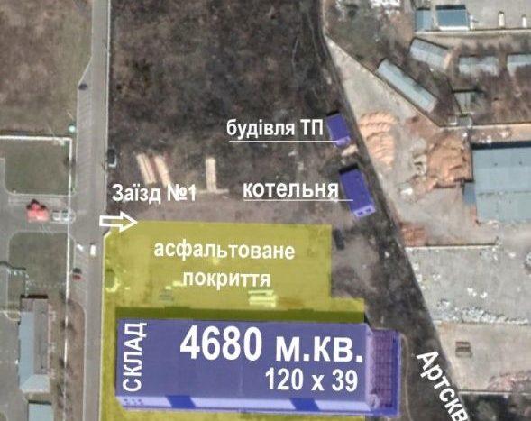 Продаж - Теплий склад, 4680 кв.м., м. Бориспіль - 4