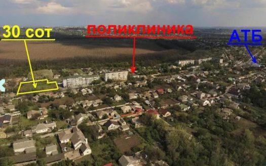 Продажа — Земельный участок, 3000 кв.м., г. Днепр