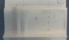 Продажа складского помещения 1752 кв.м. г. Тернополь - 7