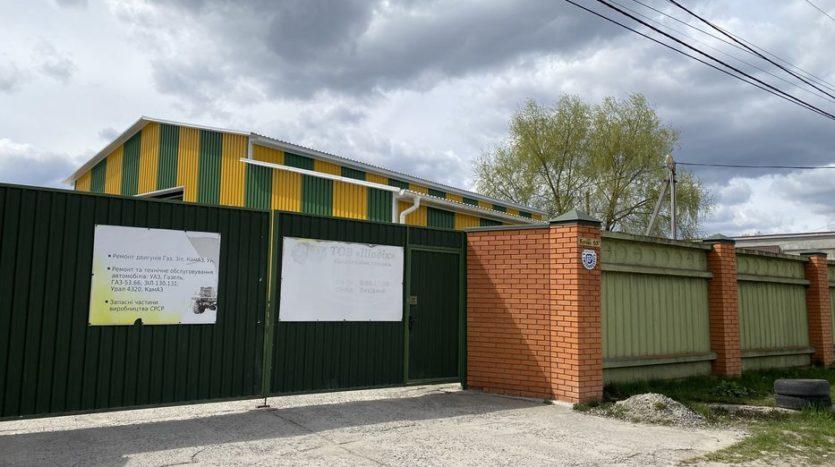 Продажа - Сухой склад, 1000 кв.м., г. Гостомель