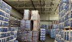 Аренда - Сухой склад, 7500 кв.м., г. Днепр - 3