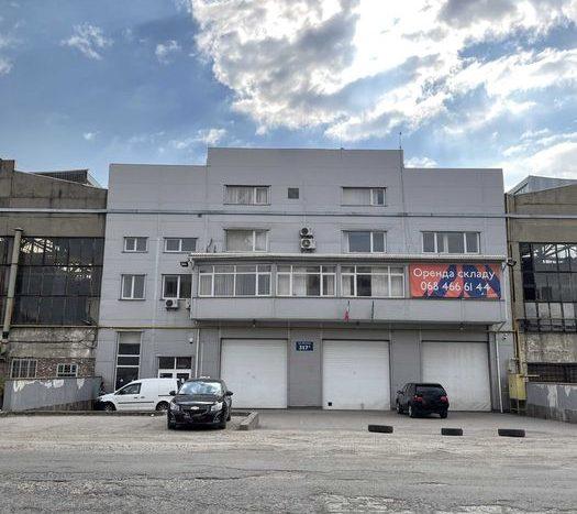 Аренда - Теплый склад, 1500 кв.м., г. Львов