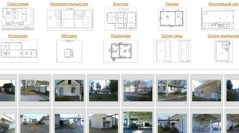 Продаж - Сухий склад, 4585 кв.м., м Бобровиця - 15