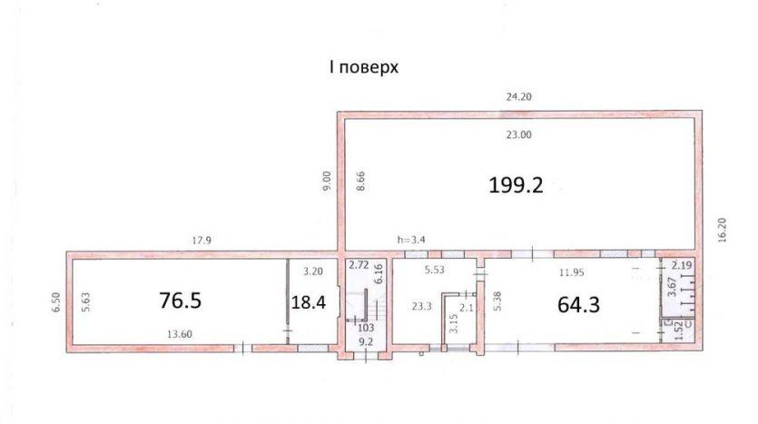 Продажа - Теплый склад, 1350 кв.м., г. Днепр - 11