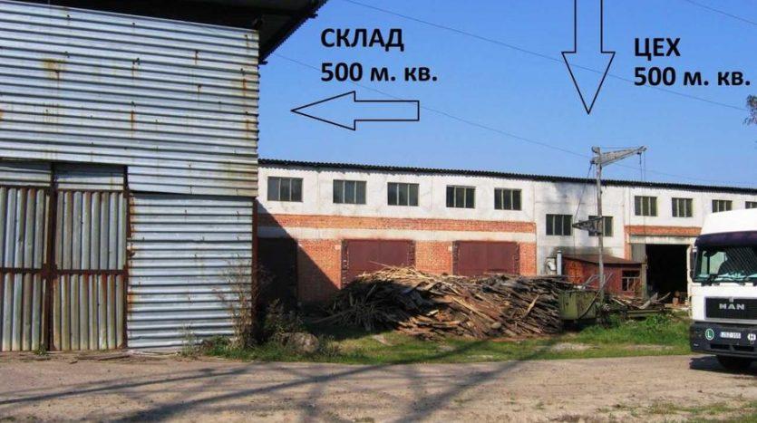 Satılık - Kuru depo, 2600 m2, Sumy - 3