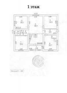 Satılık - Kuru depo, 3450 m2, Kiev - 8