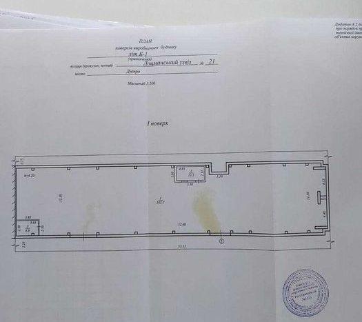 Оренда - Сухий склад, 600 кв.м., м Дніпро - 5