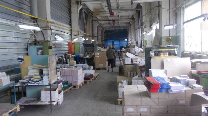 Satılık - Kuru depo, 4188 m2, Dergachi - 7