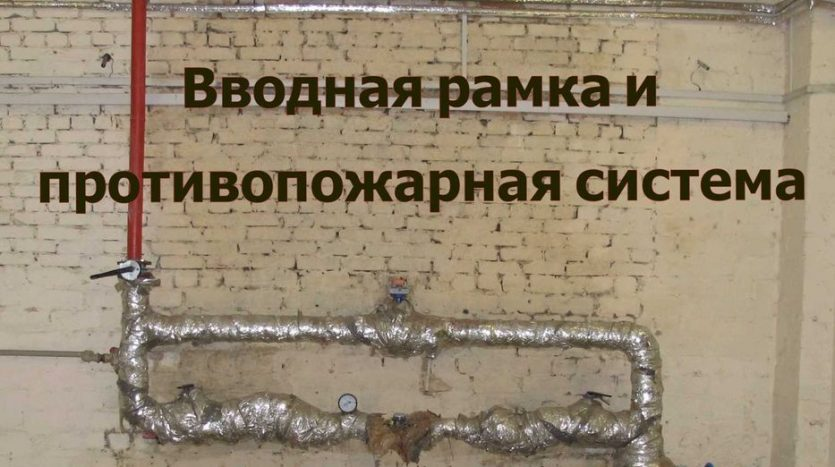Sale - Warm warehouse, 2100 sq.m., Kharkov - 6