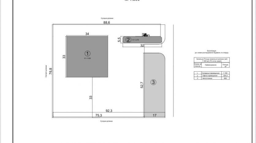 Kiralık - Sıcak depo, 1250 m2, Chernivtsi - 5