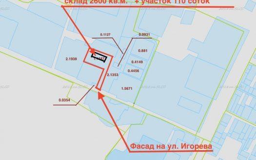 Продажа — Сухой склад, 2600 кв.м., г. Калиновка